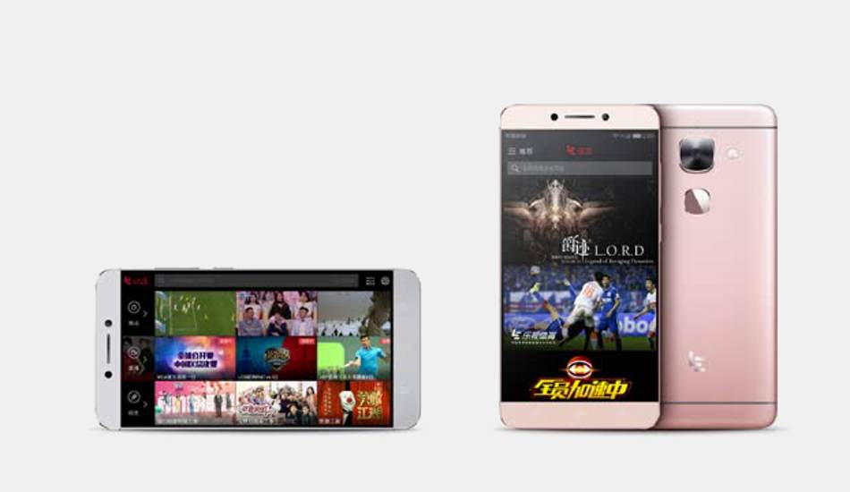 LeEco Le Pro 3 launching on Sept 21 with 8 GB RAM, 13 MP dual rear camera: Report