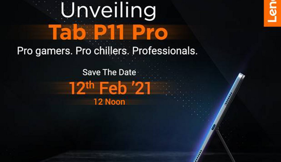 Lenovo Tab P11 Pro tablet launching in India on February 12
