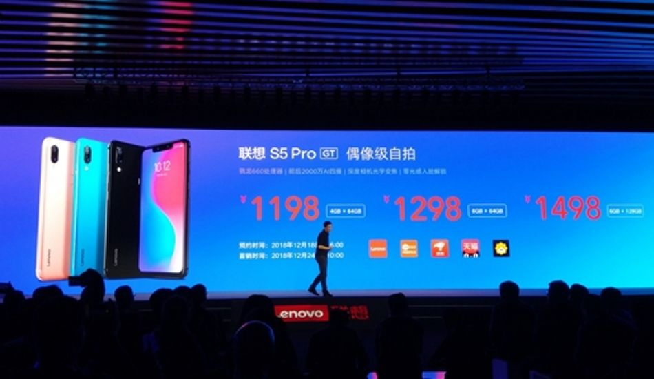Lenovo S5 Pro GT launched with Snapdragon 660 processor