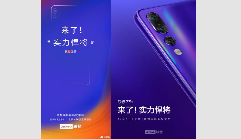 Lenovo Z5s to be announced on December 18 in China
