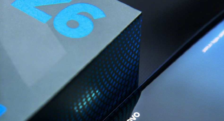 Camera details of upcoming Lenovo Z6 revealed