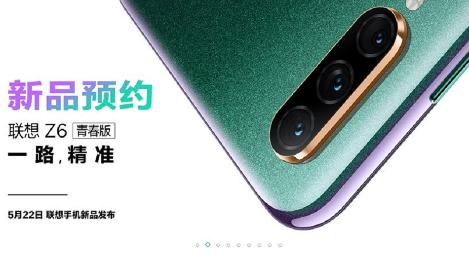 Lenovo Z6 Youth Edition now available for reservations, launching on May 22