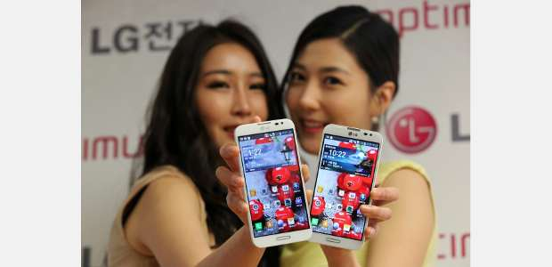 LG announces G Pro 2; may launch at MWC 2014 next month
