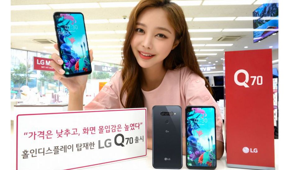 LG Q70 with Snapdragon 675, triple rear camera setup launched