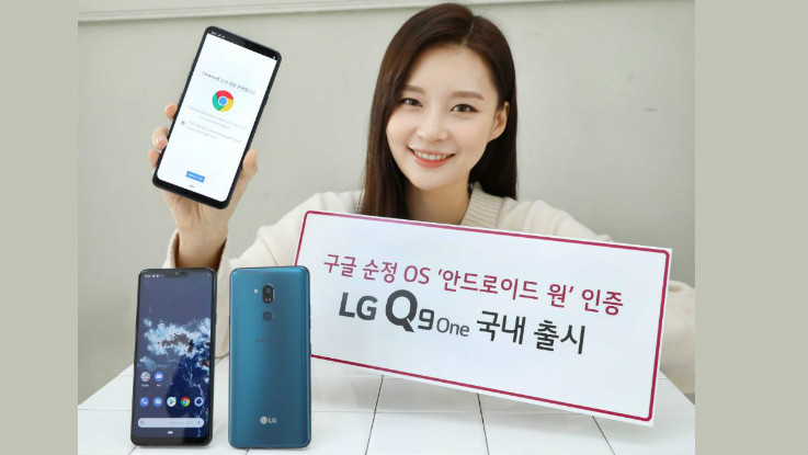 LG Q9 Android One smartphone with 6.1-inch QHD+ display announced