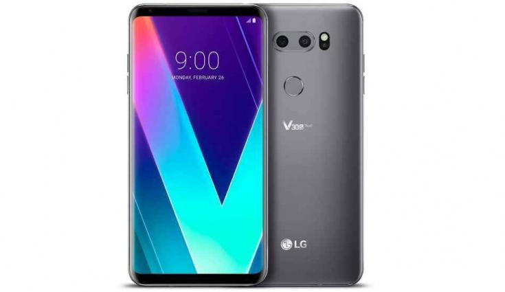 LG V30S ThinQ, V30S+ ThinQ pricing details revealed