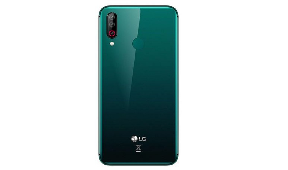 LG W30 Aurora Green Colour Variant now available for purchase via Amazon