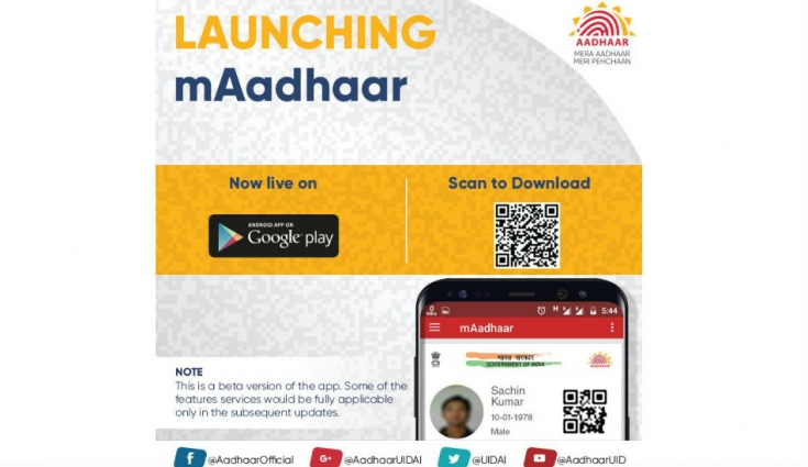 Another Aadhaar vulnerability puts personal  information of millions at risk