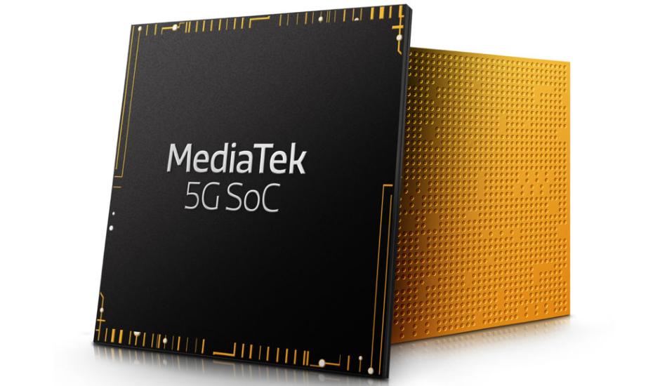 Computex 2019: MediaTek announces world's first SoC with ARM Cortex-A77, integrated 5G modem