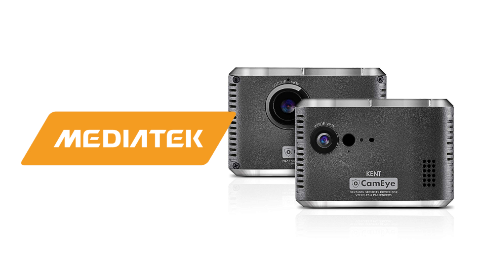MediaTek lends its processing power to Kent CamEye car security camera