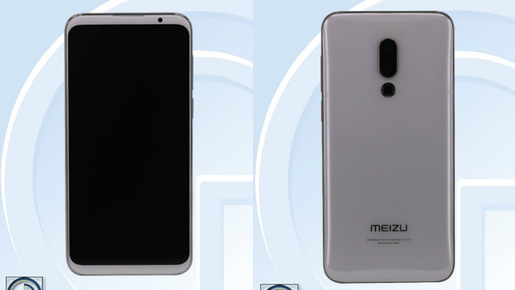 Meizu 16, 16 Plus with Snapdragon 845 SoC to be announced on July 30