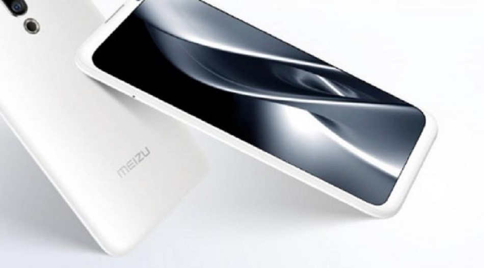 Meizu 16T October 23 launch date confirmed