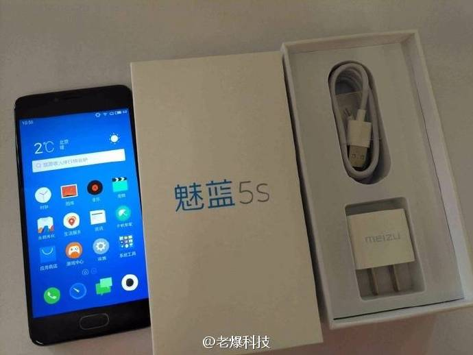 Meizu M5S specs, price and retail packaging leaked online