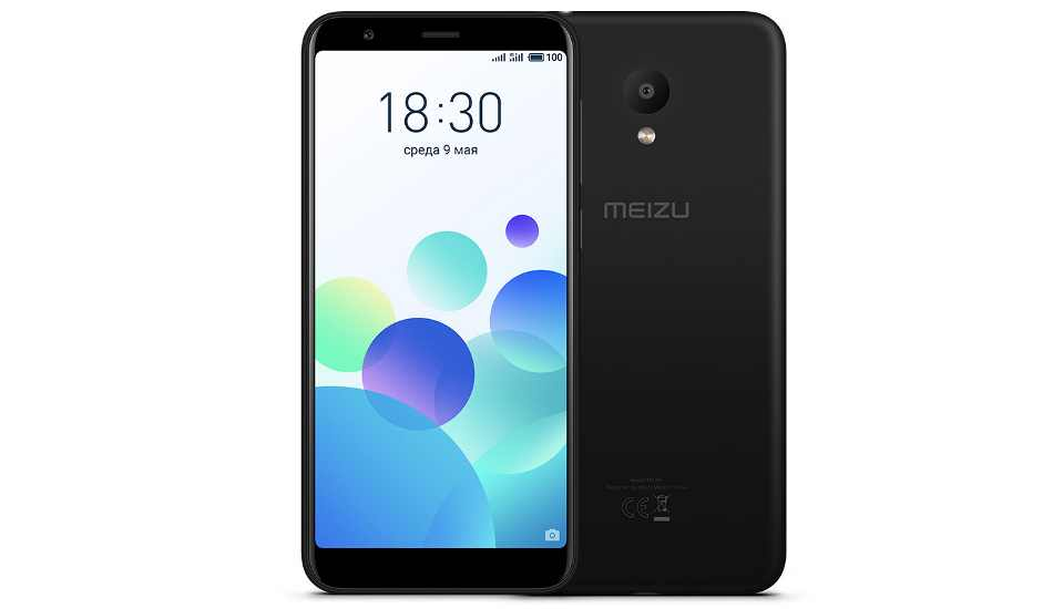Meizu M8C launched with 5.45-inch 18:9 display and Snapdragon 425 SoC