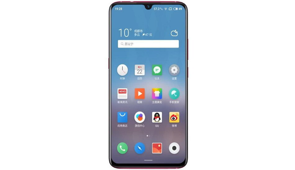 Meizu Note 9 India launch soon, receives BIS certification