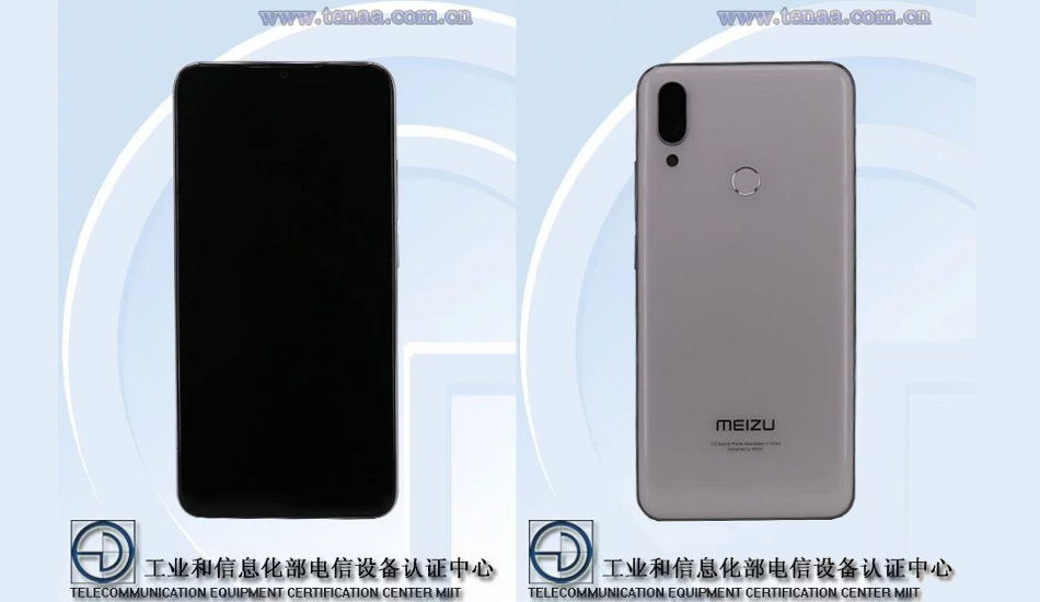 Meizu Note 9 images surface on TENAA