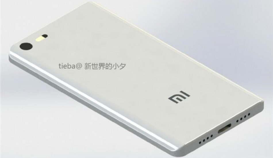 Xiaomi Mi 6X back cover leaked, shows dual rear camera setup
