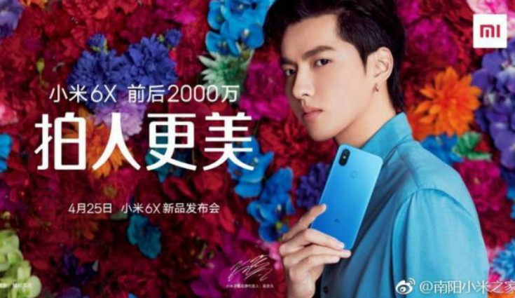 Xiaomi Mi 6X teased in blue colour ahead of launch on April 25, Mi Band 3 coming too