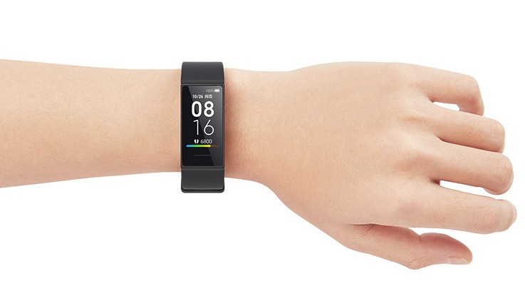 Xiaomi Mi Band 4C with heart-rate sensor announced