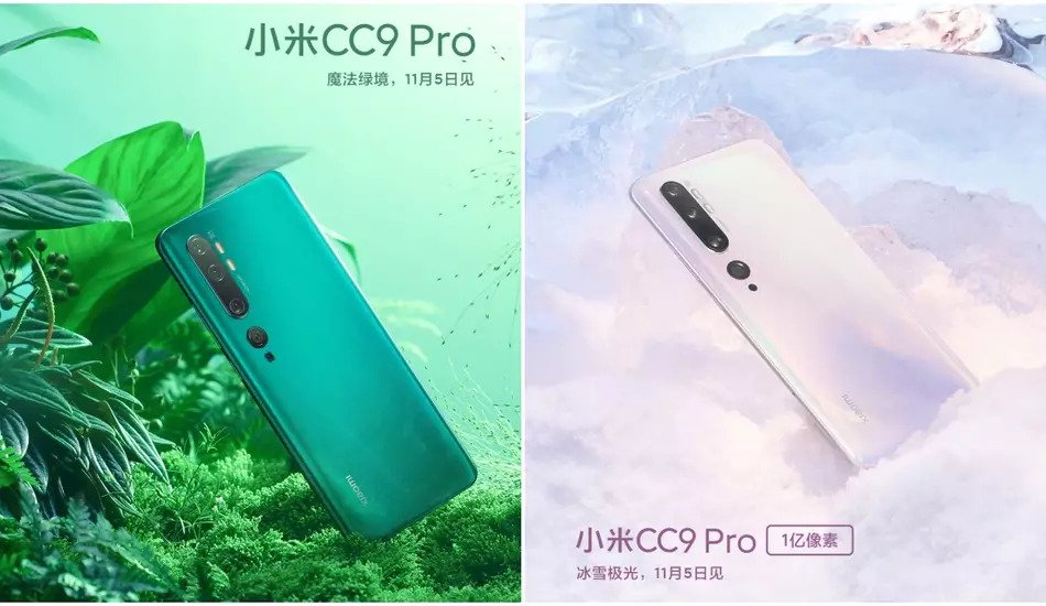 Xiaomi Mi CC9 Pro confirmed to be powered by Snapdragon 730G SoC