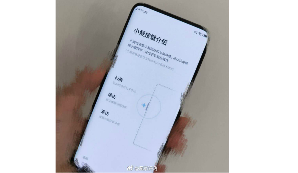 Xiaomi Mi Mix 4 image leaked, launch imminent?