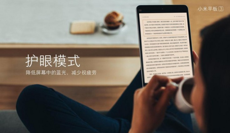 Xiaomi Mi Pad 4 confirmed to be in works