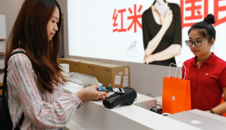 Mi Pay adds gold trading option in India
