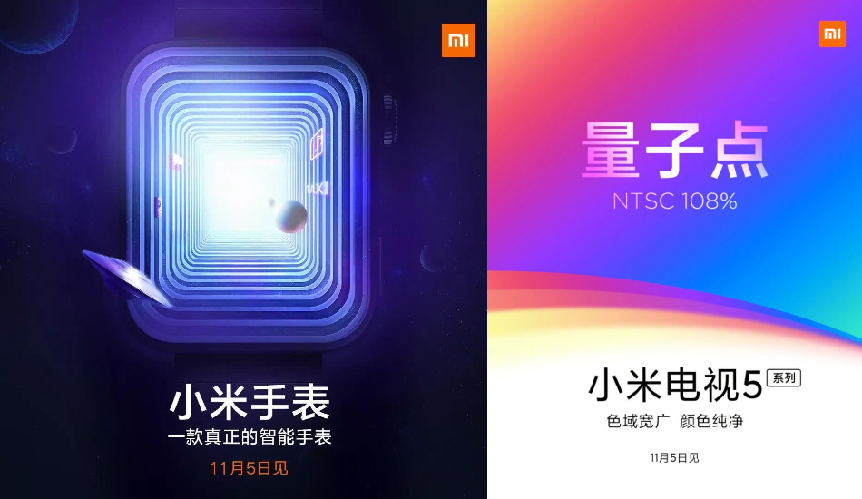 Xiaomi teases Mi TV 5 series, Mi Watch for launch on November 5