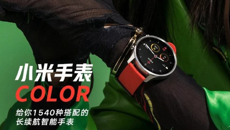 Mi Watch Revolve price slashed by Rs 3,000 ahead of Mi Watch Revolve Active launch