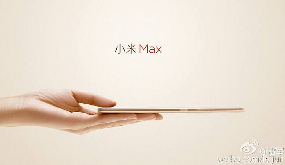 Xiaomi Max may not be as cheap as expected