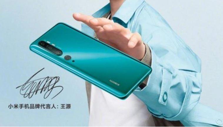 Xiaomi Mi CC9 Pro full specifications leaked