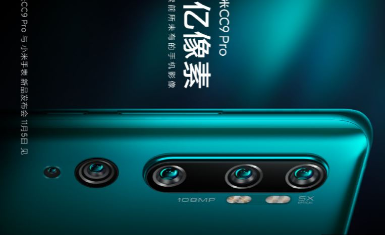 Xiaomi Mi CC9 Pro teased with 5,260mAh battery with 30W fast charging support