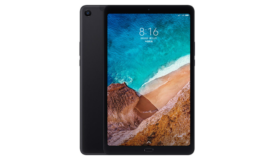 Xiaomi Mi Pad 4 Plus announced with Snapdragon 660, 10.1-inch display
