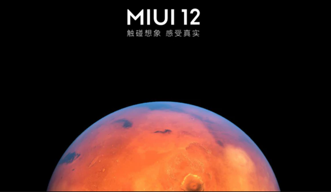 Xiaomi MIUI 12: Features you can expect