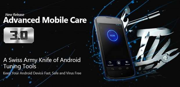 Review: Advance Mobile Care-An all in one Android  application