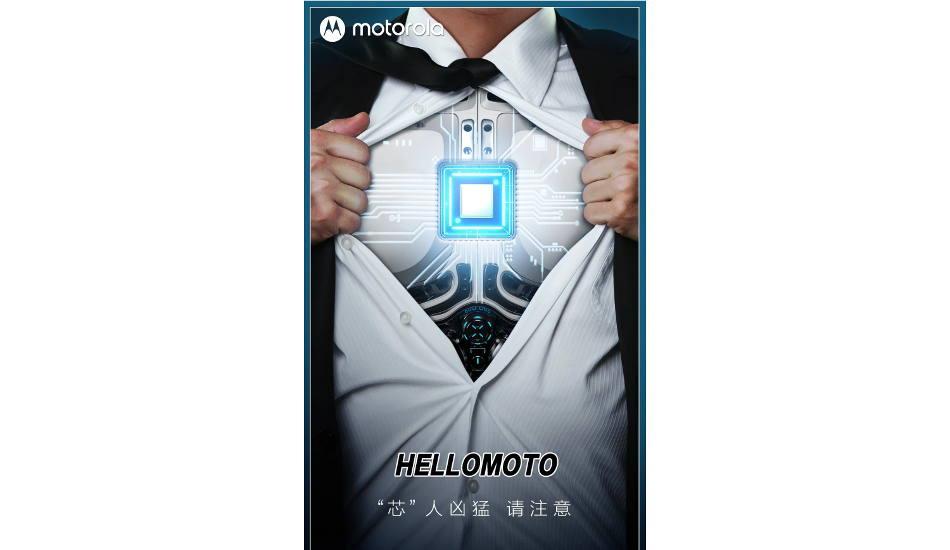 Motorola Edge S teased, said to feature new Snapdragon 800 series chipset