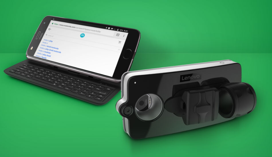 Motorola introduces a new QWERTY keyboard Moto Mod and more