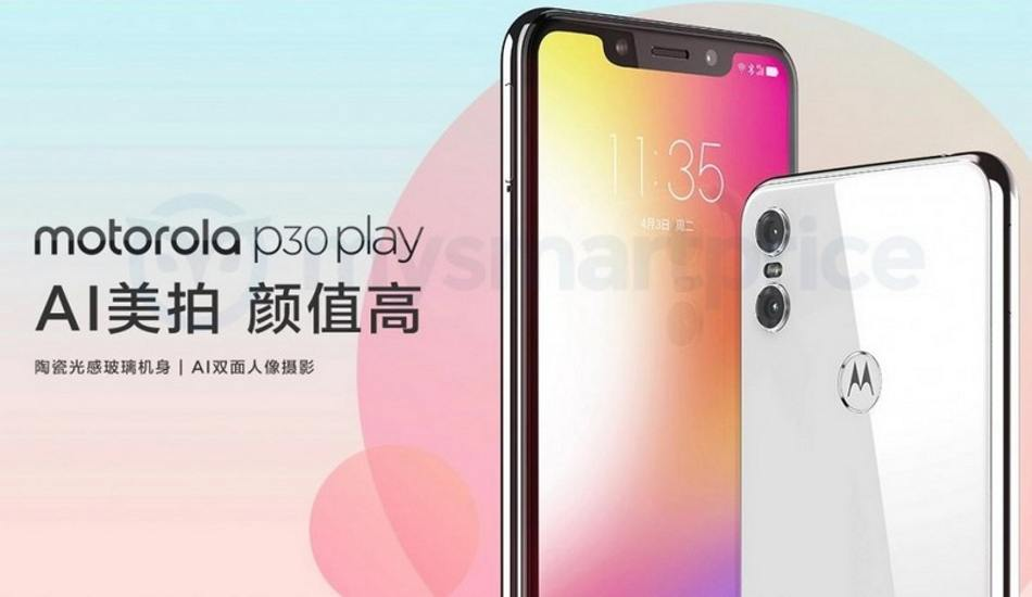 Motorola P30 Play listed on official site with specs