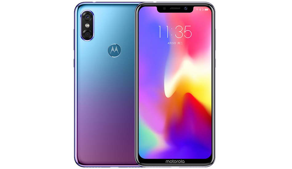 Moto P30 launched, loaded with 6.2-inch Full HD+ display, 6GB RAM and more