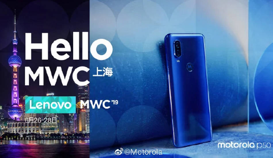 Motorola P50 new variants with more storage spotted on TENAA