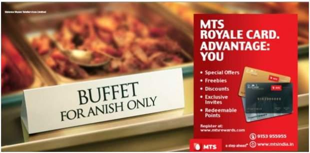 MTS starts rewards program