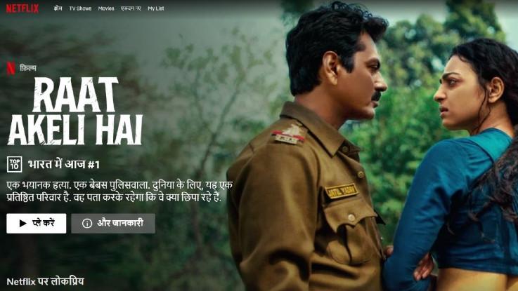 Netflix introduces Hindi use interface for its platform