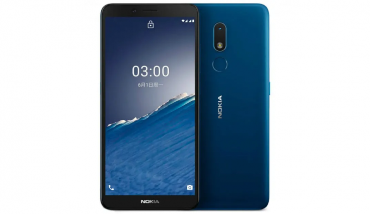 Nokia C3 is now available for sale at a starting price of Rs 7,499