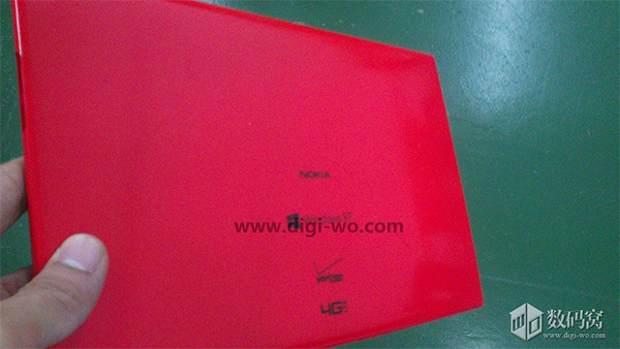 Nokia Sirius tablet with Windows RT leaked