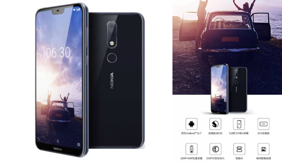 This Nokia phone with iPhone X like notch may get launched today