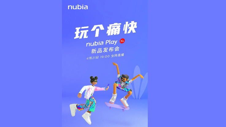 Nubia Play with a hexagonal camera to launch on April 21