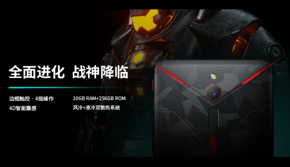 Nubia Red Magic 2 goes official with Android Pie, 10GB RAM