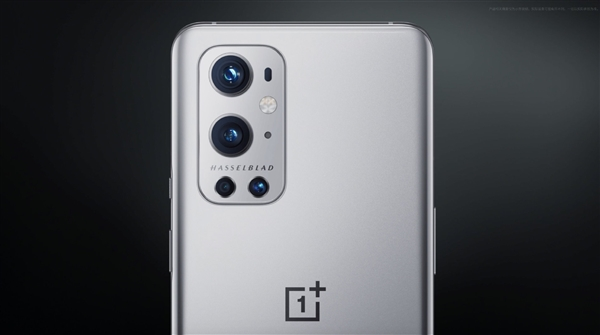 OnePlus 9 series key specifications tipped ahead of launch