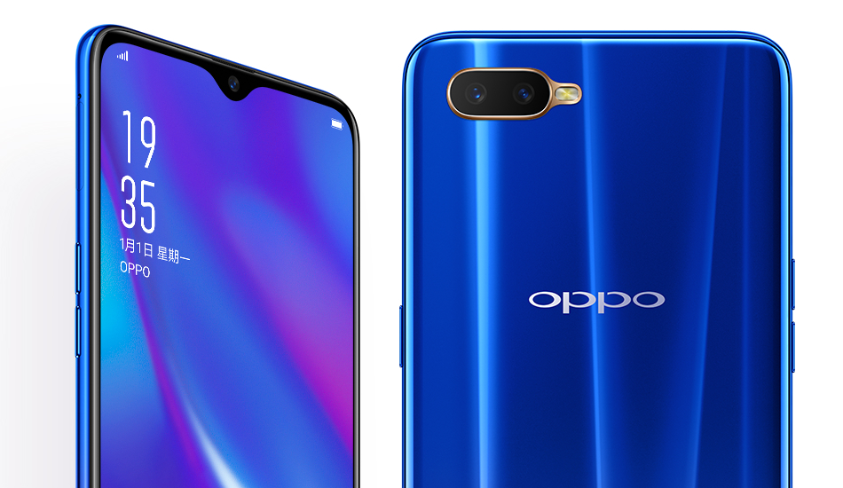 Oppo K1 announced with Snapdragon 660, in-display fingerprint scanner