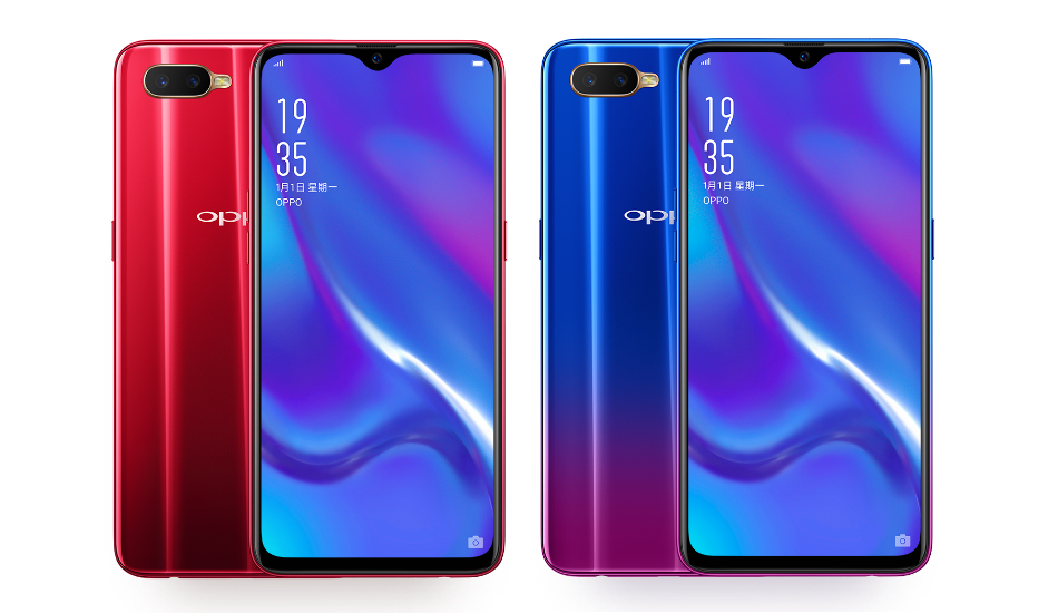 Oppo K1 with in-display fingerprint sensor launched in India for Rs 16,990